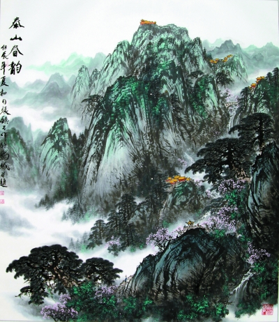 泰山春韵(国画) 200cm×245cm图片