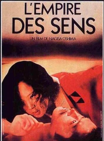 电影《感官世界》海报。