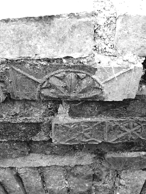 墓砖上的精美花纹
