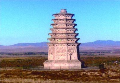 辽上京城址现存的南塔