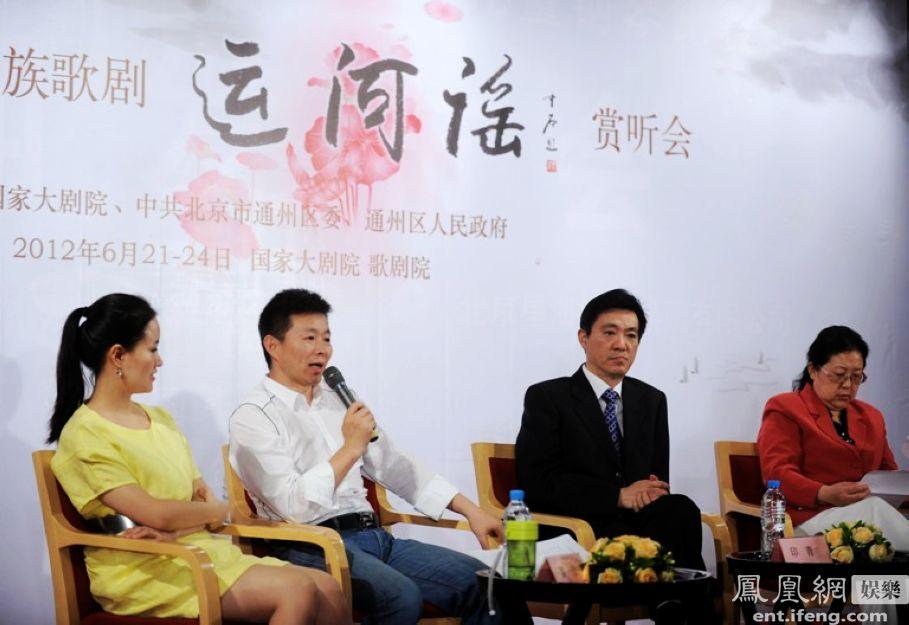 雷佳与王宏伟 国家大剧院历时两年酝酿、与北京市通州区委、通州区人民政府联合主办的歌剧《运河谣》6月21日至24日将与观众见面,这是大剧院制作的首部以民族唱法为载体的原创民族歌剧。据悉,歌剧《运河谣》目前已进入全剧连排阶段。6月7日上午的排练间隙,《运河谣》的主创主演出席新一轮新闻发布会,作曲家印青与指挥家吕嘉、音乐指导黄小曼介绍了该剧在音乐方面的创作感想和创作亮点,著名歌唱家王宏伟、雷佳现场展示了精彩唱段,同时发布会上也公布了《运河谣》排练、筹备的最新进展。