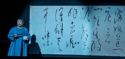2011年中国十大书法家之一的李斌权