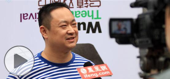 专访导演初晓:我的观众是对主流娱乐不满意的人