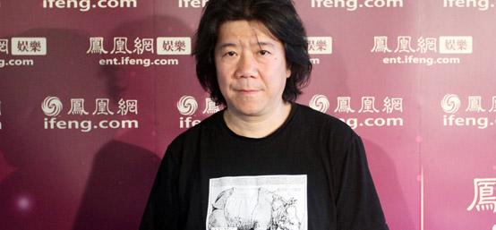 专访孟京辉:先锋戏剧依然愤怒