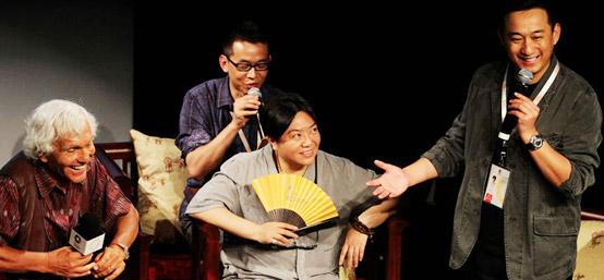 黄磊担当论坛主持现场卖萌 中西戏剧大腕各抒己见