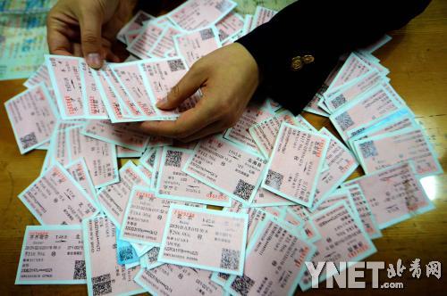 春运以来北京站捡到的遗失车票