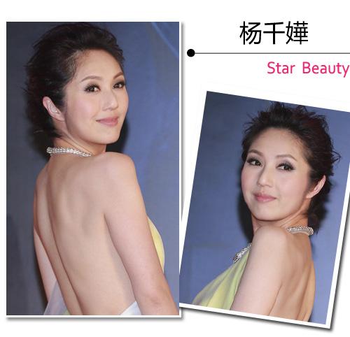 素颜照,被形容为妆前妆后两个人