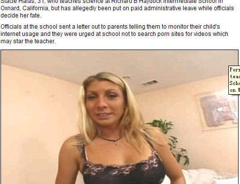 美一女教师拍成人电影 被学生浏览色情网站时发现(图)