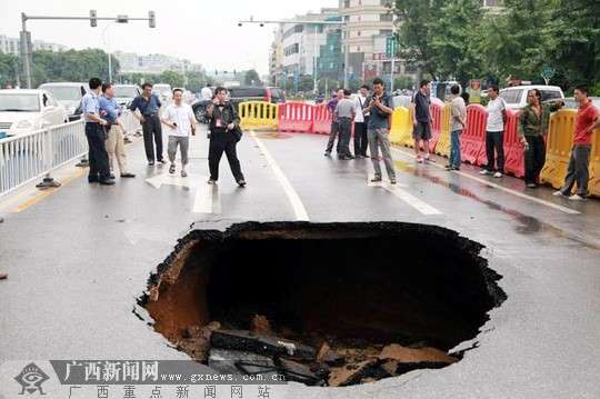 四川人口有多少_桂林市区有多少人口