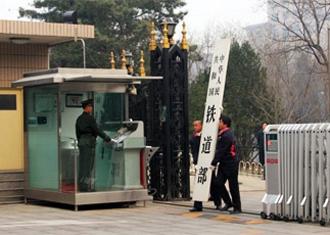 铁道部的牌子被撤下