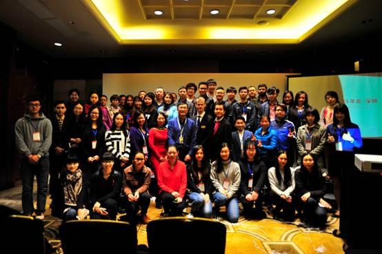 门萨中国:让中国的高智商人才在这里相遇