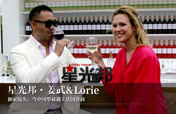 独家镜头:当中国型叔姜武遇上法国萝莉