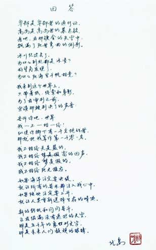 中国首个文学拍卖专场在宁落槌 茅盾手稿夺下