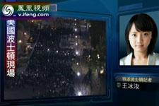 王冰汝:统计显示罗姆尼选民普选票领先于奥巴马