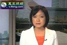 李淼:野田向奥巴马致贺电 欲加强美日同盟关系