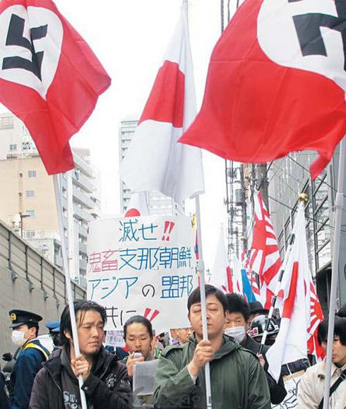 阿道夫/20日是德国纳粹分子阿道夫/希特勒的生日,日本右翼团体成员当天...