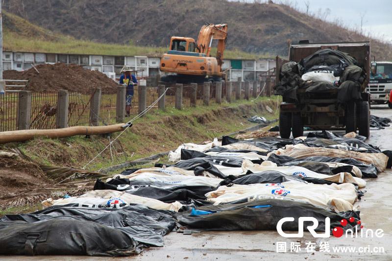 菲律宾台风重灾区为遇难者进行集体掩埋_天津