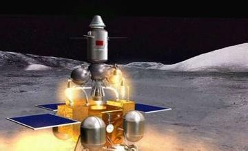 嫦娥五号将带回10公斤月球样品
