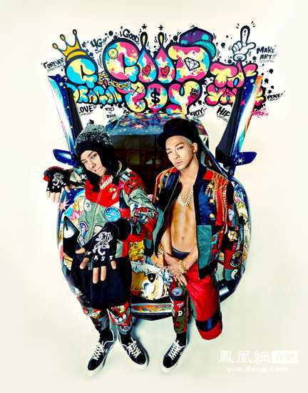 "GD和TAEYANG《GOOD BOY》""2014年最时尚MV"""