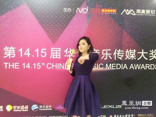 刘思涵与上海歌迷喜迎新年 喜临门再获新人奖