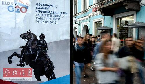 """9月2日,圣彼得堡市为迎接G20峰会在市内设立了各类宣传标识。新华俄新src=""""http://y3.ifengimg.com/dcf9481dc566357e/2013/0911/ori_522fcbffc0485.jpeg"""""""