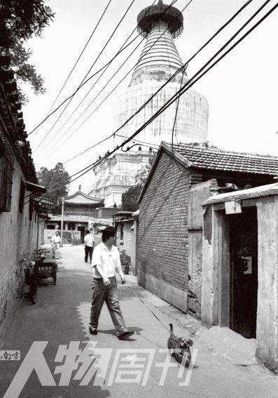 北京白塔寺东夹道
