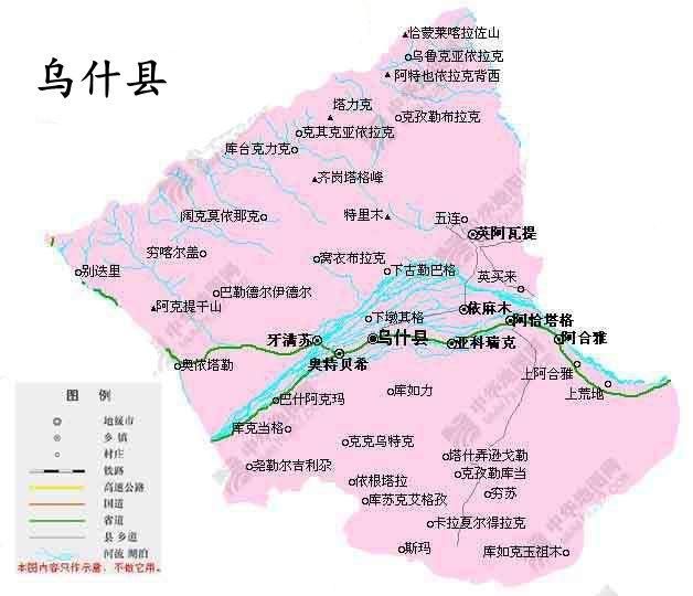 乌什县人口_新疆巴音郭楞州轮台县附近发生4.2级左右地震