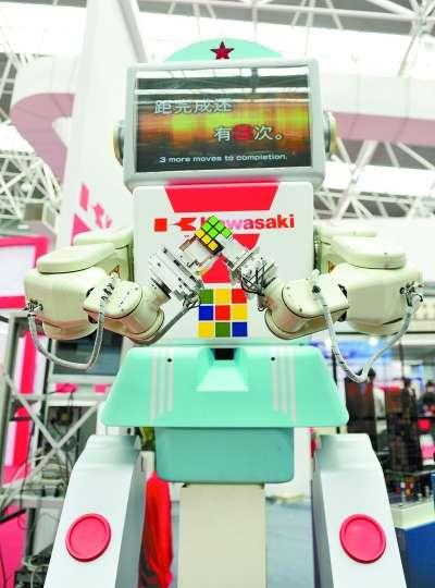 机器人拼魔方