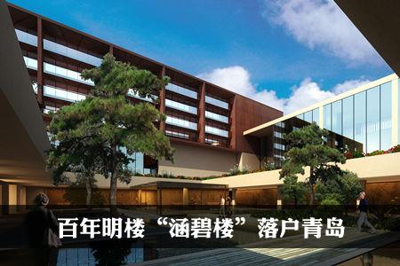 青岛农业大学全貌