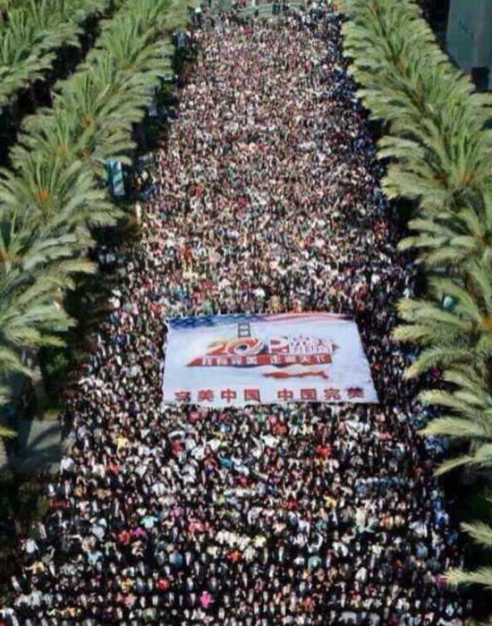 转贴 -中国7000人在美国唱国歌升国旗 - 山水号子 - 山 水 号 子