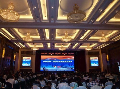 重庆工商大学校长杨继瑞提三大 法宝 助推小微企业发展