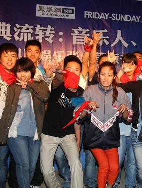 独家:张北音乐节凤凰网展台火爆