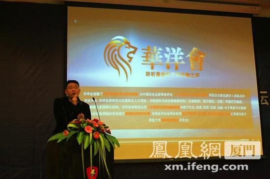 融创中国老总_融创中国logo