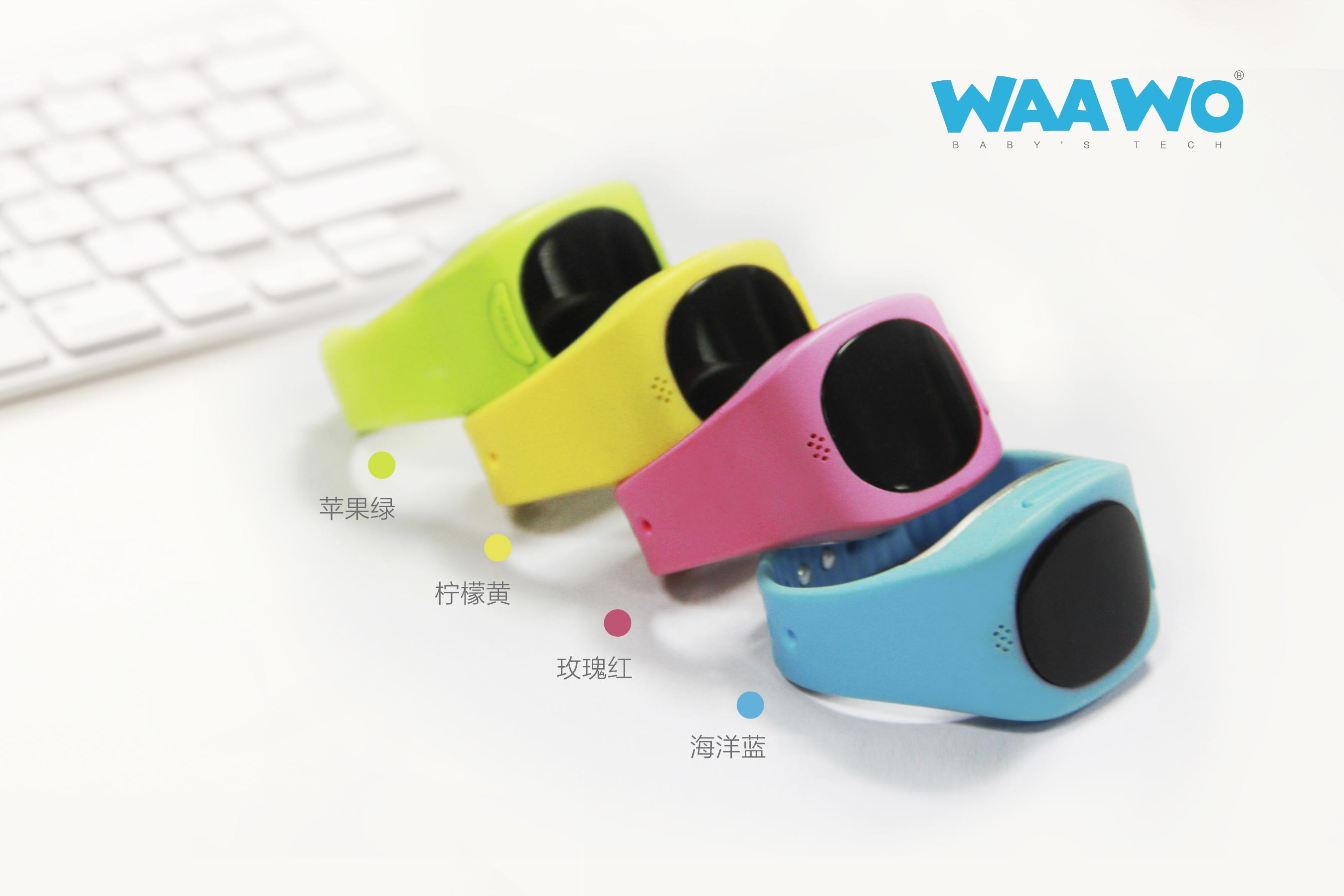 是三款儿童智能手表都具备的基础功能