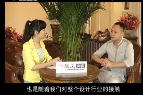 陈志潇:做设计更关注人文 注重平衡业主诉求(四)