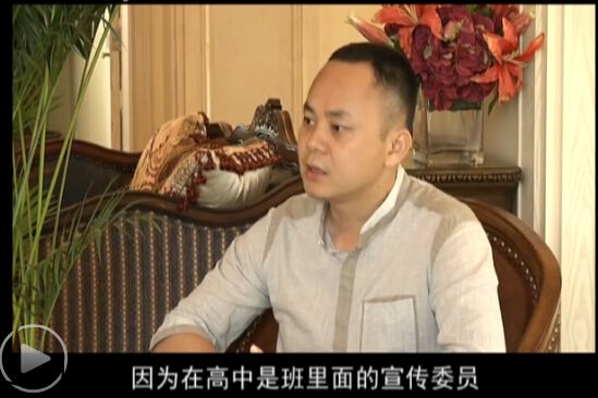 陈志潇:从小喜欢摆弄设计 认为设计要多元化