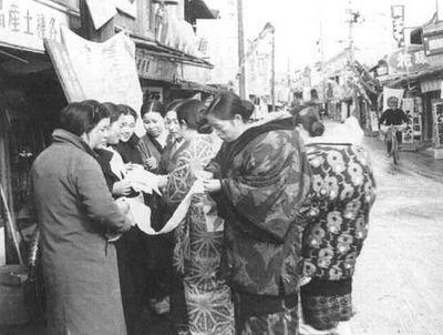 二战时疯狂的日本妇女(组图)