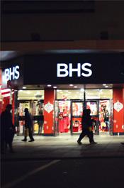 伦敦街头景:BHS商店