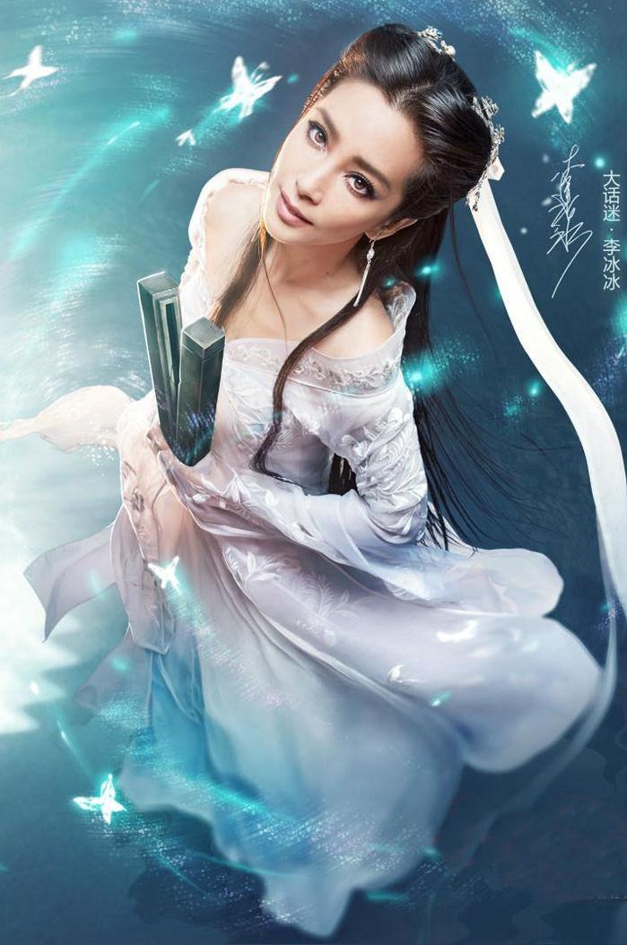 图为李冰冰拍摄网游宣传照定妆照.-李冰冰代言网游 造型神似小龙