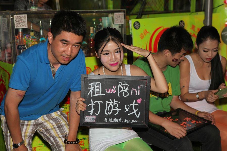屌丝男的幸福夜生活 租俩美女一起打游戏 游戏