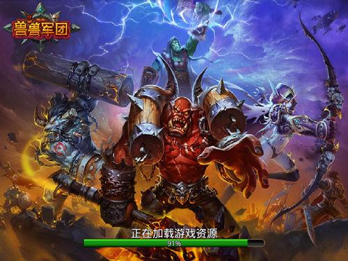 龙图推出新手游 兽兽军团 即将开启封测