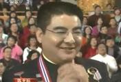 陈光标2010年露脸最多富豪