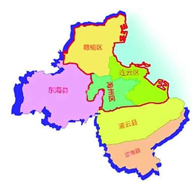 连云港部分行政区划调整 市区 长大 1倍 图
