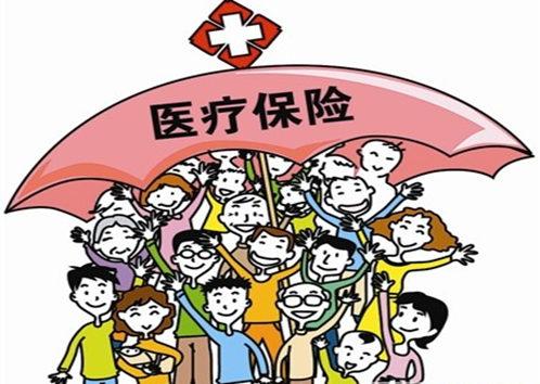 2017年上海新生儿医保办理流程和时间