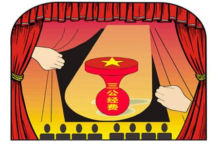 南京代表建筑 矢量