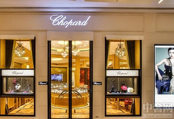 加入了高级珠宝设计元素的萧邦上海专卖店