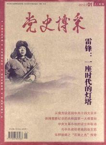 抗战中粟裕建最大功劳 黄桥决战后歼灭敌伪10余万