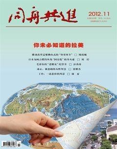 """毛泽东/核心提示:纪登奎在思想、品德、性格、作风等方面与""""四人帮""""..."""