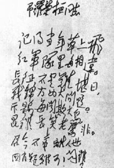 彭德怀元帅片尾曲谱