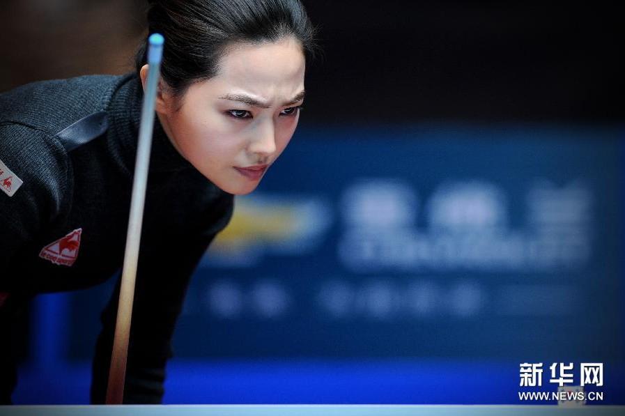 韩国选手车侑蓝在2011女子九球